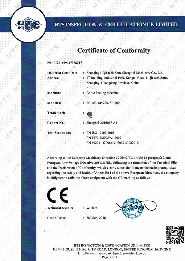 Garlic-peeling-machine-certificate-of-CE