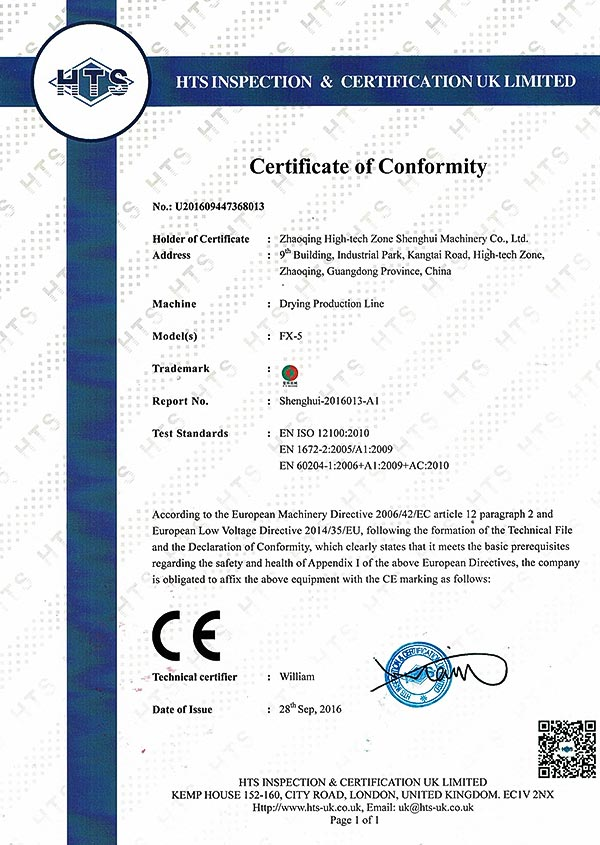 Drying-production-line-certificate-of-CE