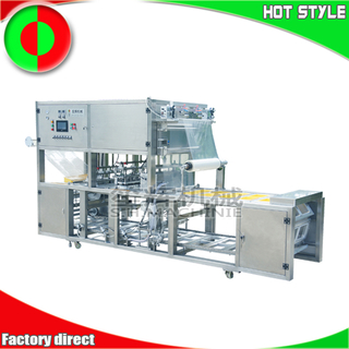 Automatic vacuum box sealing machine food equipment